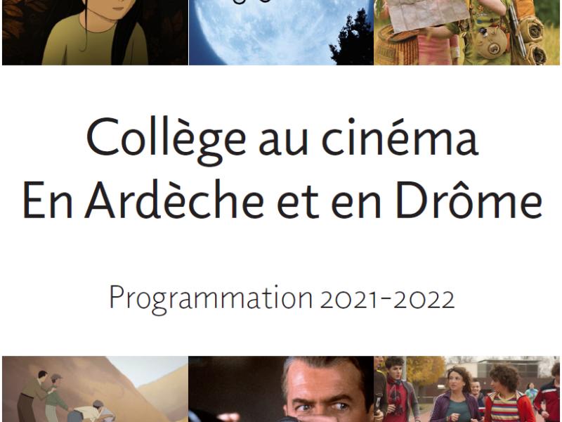 Découvrez la programmation 2021-2022